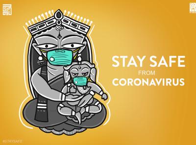 StaySafe from COVID19 painting art saikat sarkar illustration creative photoshop illustration covid19 coronavirus
