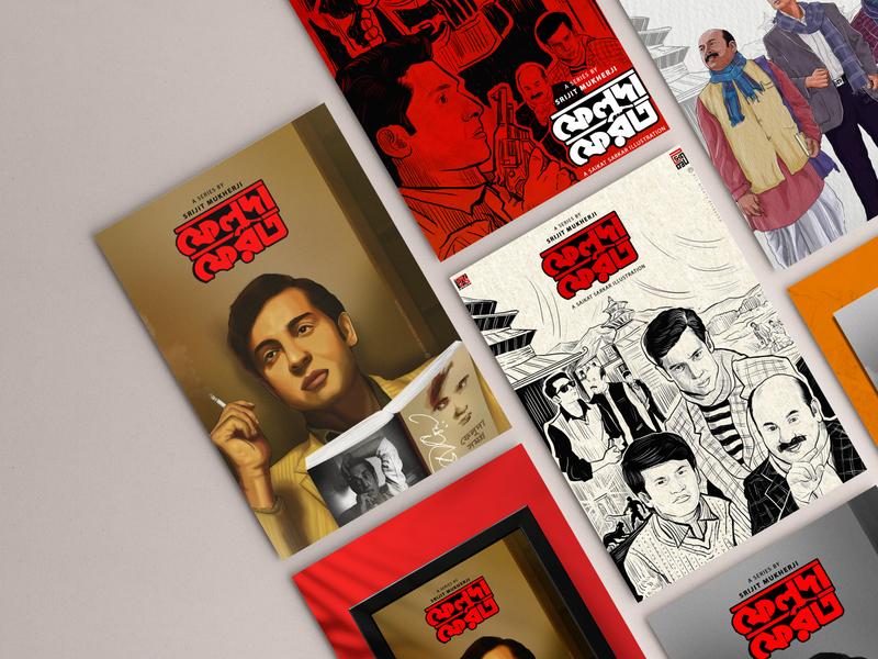 Feluda Pherot feluda satyajit ray drawing art saikat sarkar saikat sarkar illustration graphic  design poster illustration photoshop
