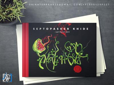 Sepctopaser Khide Book Cover