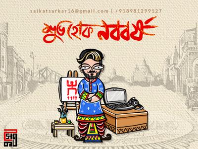 Subho Noboborsho Saikat And Jamini Roy Style 2019for Dribbble jamini roy sketch 2019 bengali new year pohela boishakh 2k19 subho noboborsho design ps art illustration creative graphic  design poster photoshop
