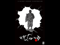 Vidyasagar broken statue illustration