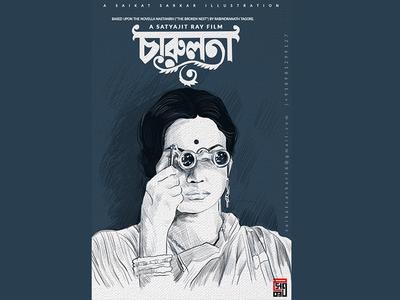 Charulata charulata poster minimal poster satyajit ray charulata saikatsarkar16 art illustration saikat sarkar illustration saikat sarkar graphic  design creative poster photoshop