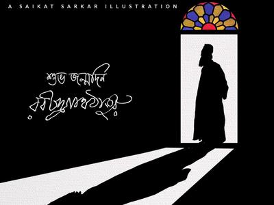 Ghore Baire Poster vector illustration art india design graphic design saikat sarkar illustration art painting saikat sarkar saikatsarkar16 graphic  design creative poster illustration photoshop kobi pronam tribute satyajit ray ghore baire rabindranath