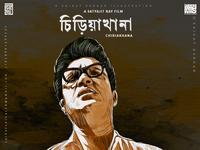 Chiriyakhana Poster illustration