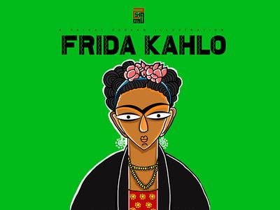 Frida Khalo Jamini Roy Style