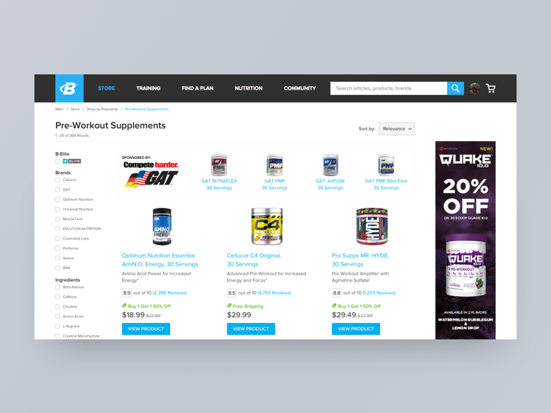 Supplement Category Page shop website ux ui e-commerce