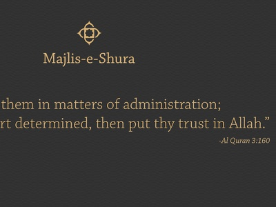 Majlis-e-Shura Banner print banner arabesque quote islam muslim mka amya