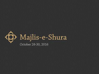 Majlis-e-Shura Cover arabesque islam mka amya print