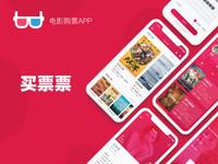 The movie tickets design ui app