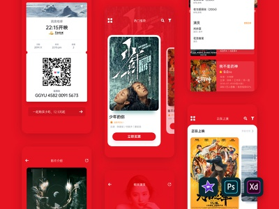 movie app movie ui app