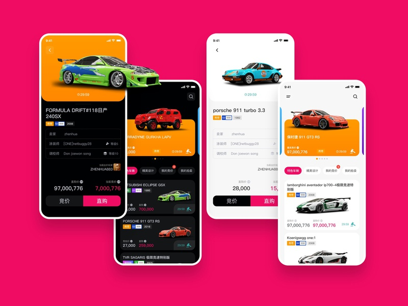 froza mobile help xd xbox car games user interface network design app ui