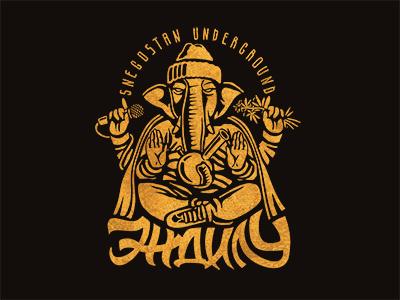 ENDILU logo elephant shiva
