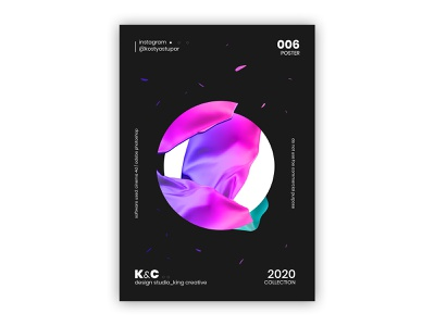 Abstract poster_06 | KC™ gradient color design abstract poster cinema4d illustration