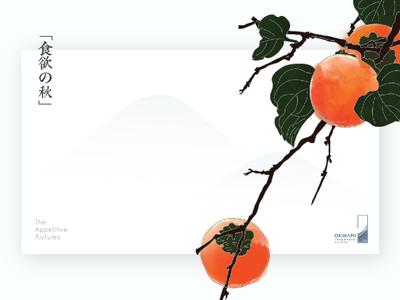 Okinami Branding Concept