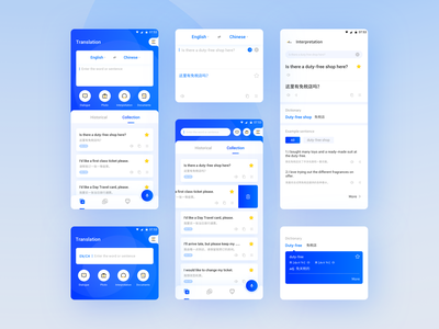 Translation App design app translation ux ui