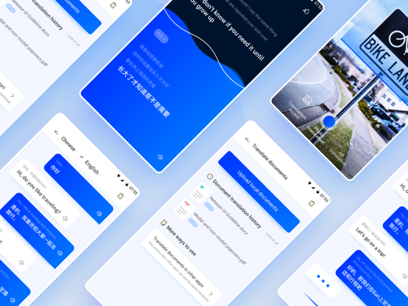 Tool app icon design tool translation ui
