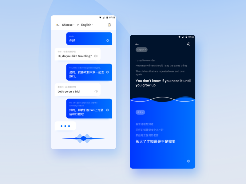 Tool / Translation app tool ux app ui translation design