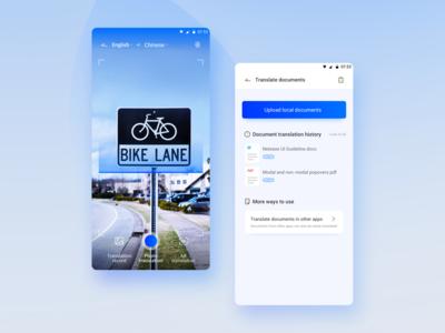 Tool / Translation app