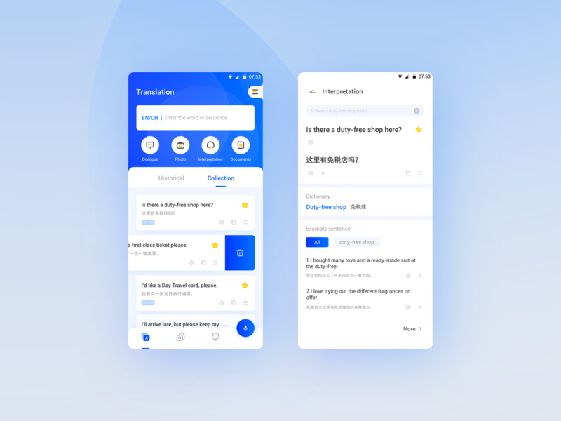 Tool / Translation app tool app ux ui translation design