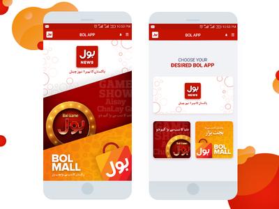 3 in 1 App
