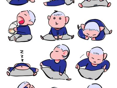 sho kun