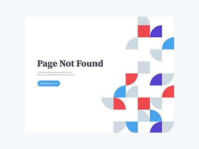 Be:Spoken 404 ux usability illustration website page error 404