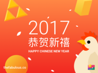 Happy Chinese New Year 2017!