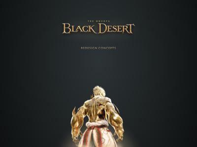 Black Desert Online | Redesign Concepts