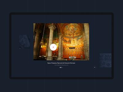 Dolial church icons orthodox white black minimal design app mobile project shop ux ui concept grid