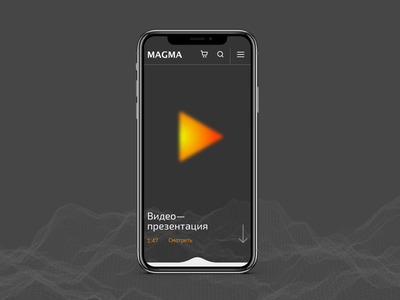 Magma burning flame fire white black design minimal app mobile project ux ui concept grid