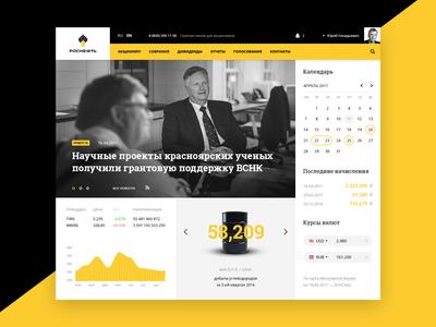 Rosneft / home