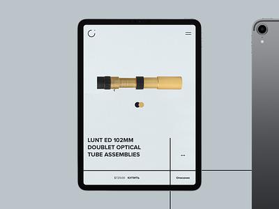 Ugol galaxy space minimal design steel app mobile project shop ux ui concept grid