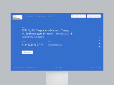 TSL laboratory pills medical hospital design app mobile fashion project shop ux ui concept grid