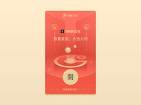 GeeTest Red envelope