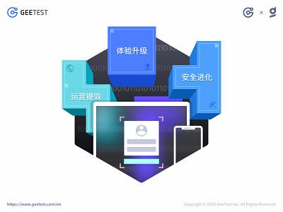 Illustration - GeeTest illustration tetris verification experience operation security website