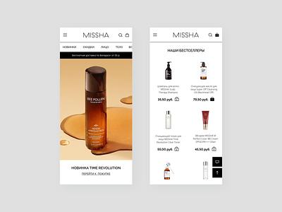 Missha Mobile Store beautiful cosmetics graphic design logo design e-store e-shop clean minimalism catalog design product page mobile homepage e-commerce dribbble minimal concept interface design ui ux