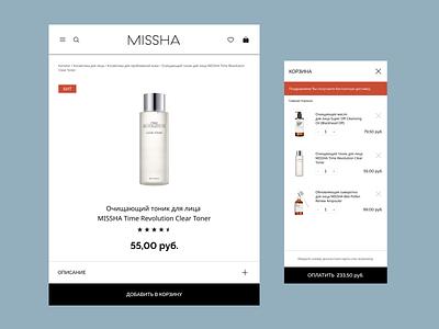 Missha Shopping Cart mobile minimal clean shopping bag shopping cart shopping e-commerce concept interface design ui ux