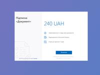 Modal Price Window for domjurista.ua