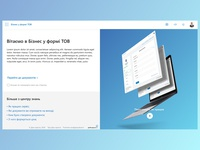 Welcome Page UX/UI