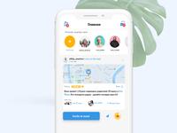 Social App - Smotrow Design