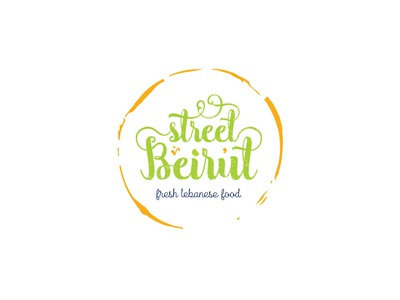 Street Beirut Restaurant - Confirmed Logo