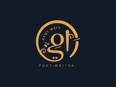 Ramy Wafa Logo