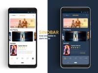 Sinobar Android