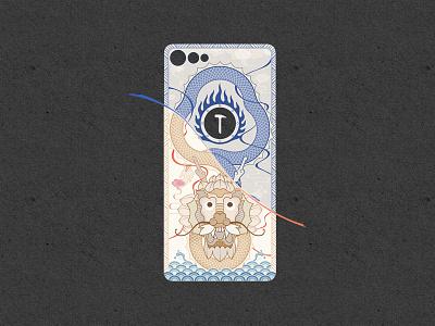 Dragon - JianGuo Pro 2 Phone Case phone case smartisan