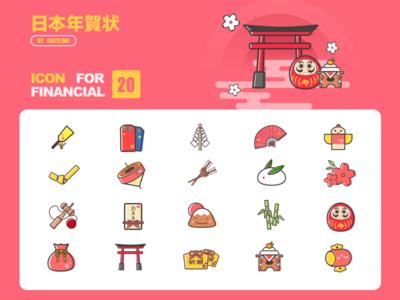 Japanese New Year Icon