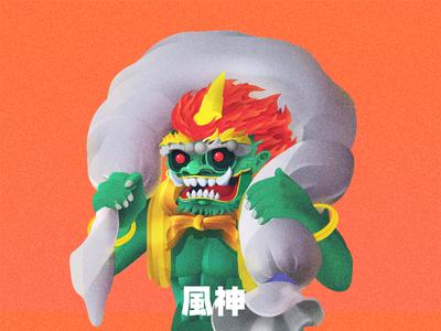 Fujin The God of Wind