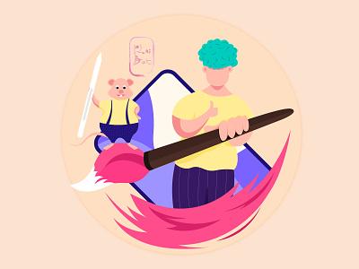 K H A I  B U T colors ipadpro pencil mouse people character minimal app web flat ux ui proccreate illustration