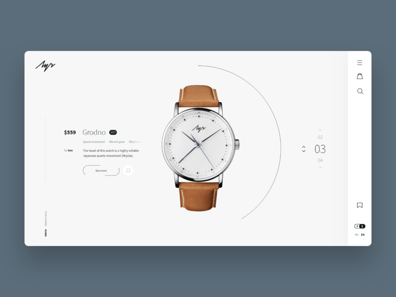 «Луч» | Watch Store slide space minimal white clean watch web simple ux ui store