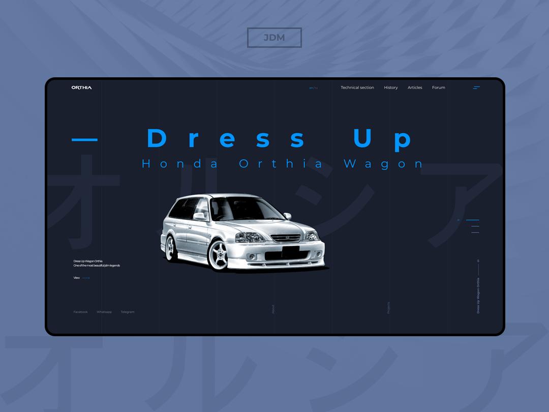 Honda Orthia — [Project]* clean landing creative logo design webdesign web typography car ui concept