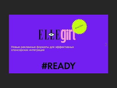 ELLE Girl #inAction web design webdesign web animation readymag